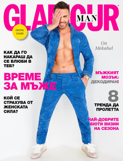 On Mekahel For Glamour Man