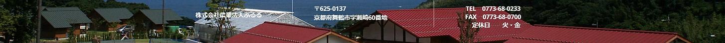 スクリーンショット 2021-02-23 060437.png