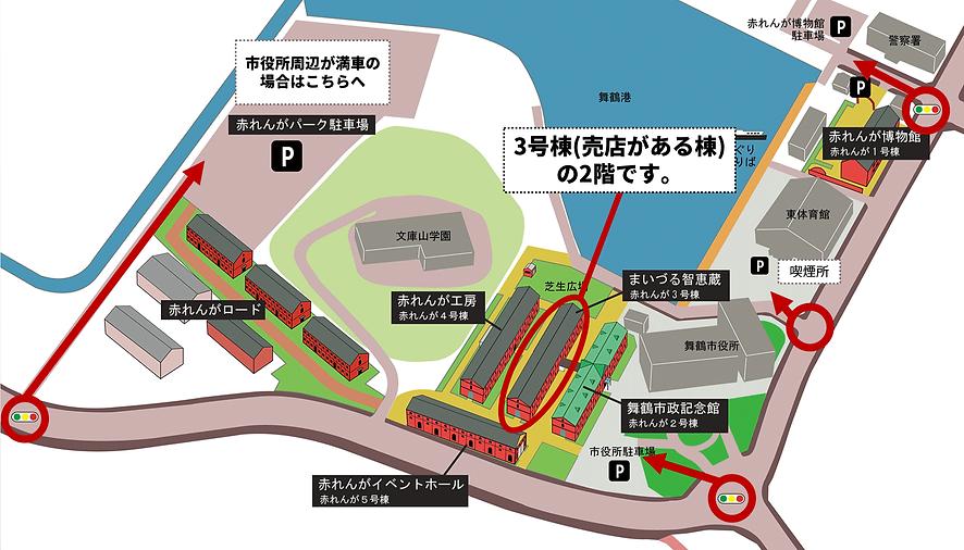 赤れんがパーク周辺地図.png