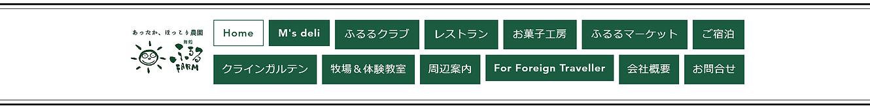 スクリーンショット 2021-02-23 040216.png