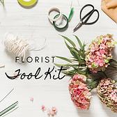 Florist (1).png