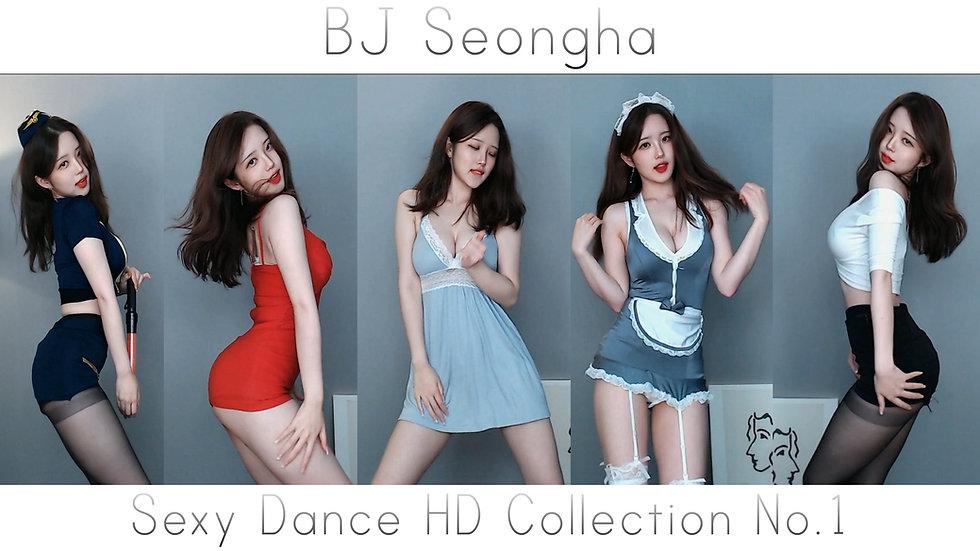 BJ Seongha Sexy Dance HD Collection No.1