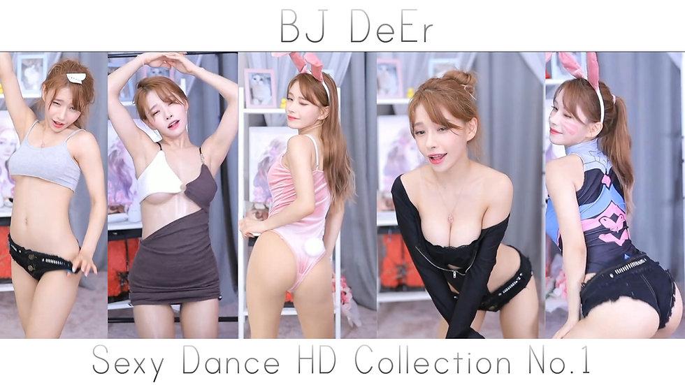 BJ DeEr Sexy Dance HD  Collection No.1