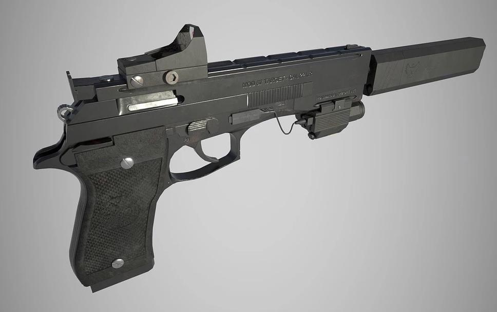 Beretta Modular