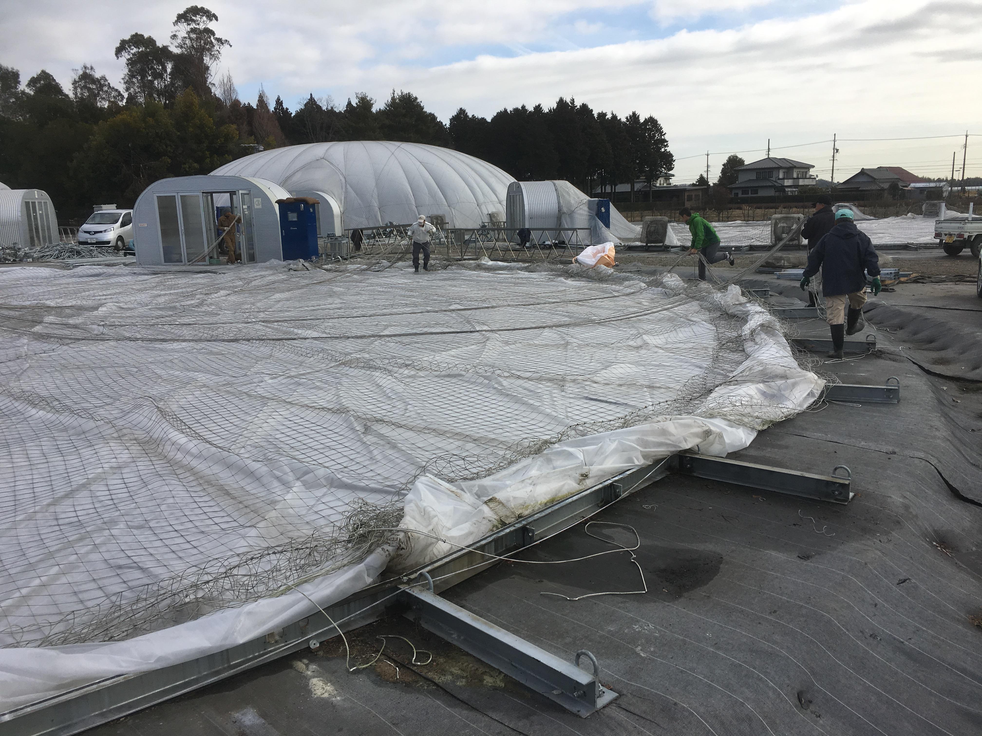 Deflated dome