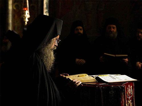 Монашеское поминовение. МЕСЯЧНОЕ