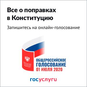 300х300_popravki2.png