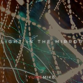 light-in-the-mirror-cover.jpg