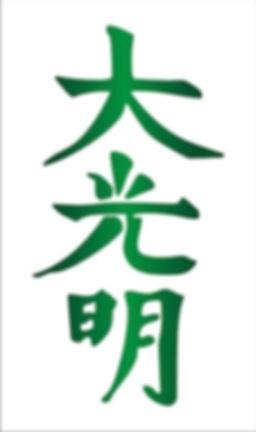 Dai-Ko-Myo.jpg