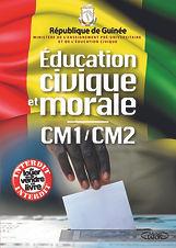 ECM CM1-CM2 Guinee Couv.jpg