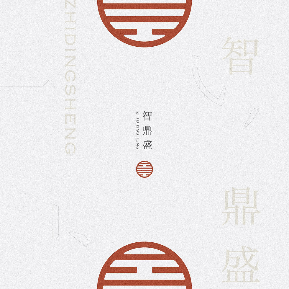 2020_logo_collection-16_noise.jpg