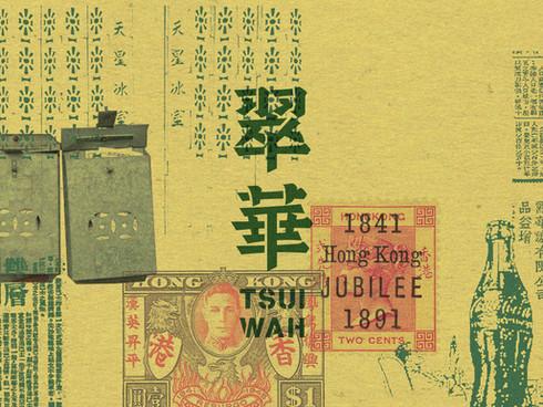 Branding | Tsui Wah