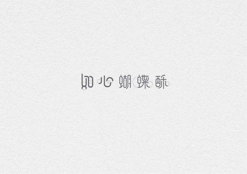20190425_palmier_logoB_logotype.jpg