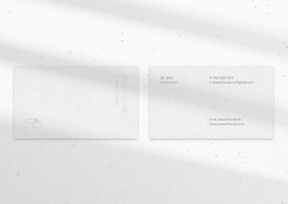 6.namecard_frontback.jpg