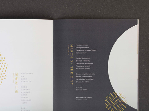 Event Brochure | HKIPF x Asia One