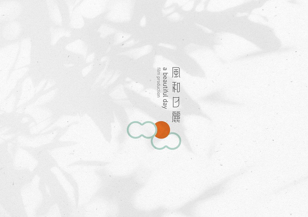 2.logo_horizontal_vertical_b.jpg
