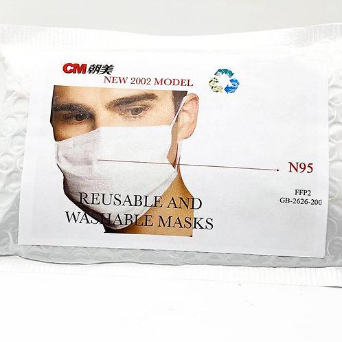 CM - 3個獨立包裝 朝美 專利研發N95水平可重複使用紗布口罩
