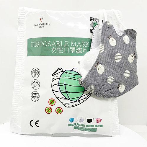 寶樂威 60片裝 BFE96% 口罩濾片附送兒童布口罩一個(灰色, 可以水洗和多次使用)