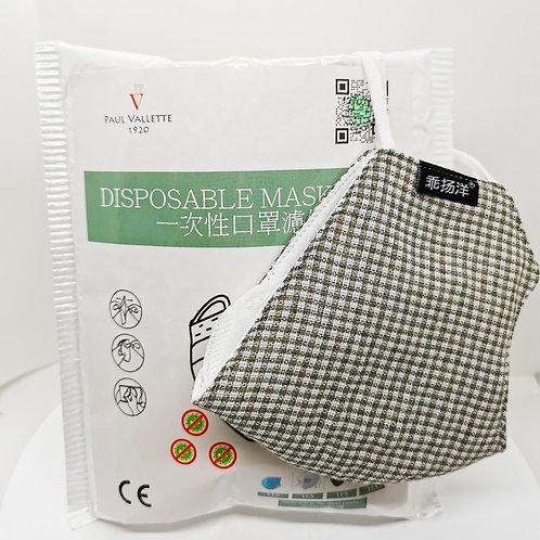 寶樂威 - 60片裝 BFE96% 口罩濾片附送成人布口罩一個(綠色, 可以水洗和多次使用)
