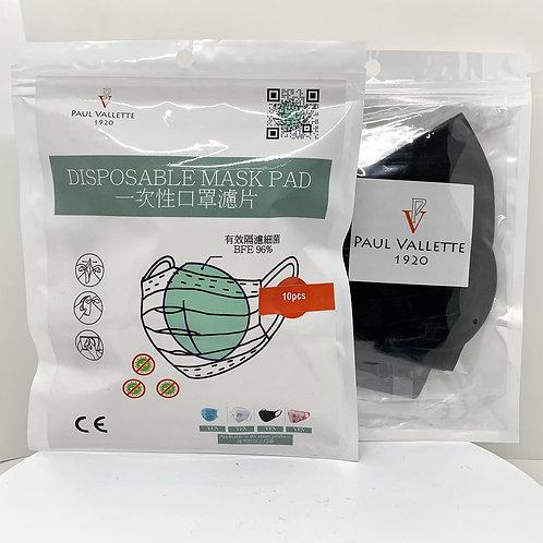 寶樂威 - PV BFE96% 一次性口罩濾片10片送2個PV 防塵防霧霾可水洗口罩2個全套裝