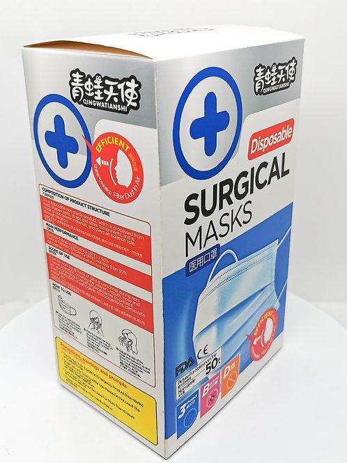 青蛙天使 - 三層醫用口罩有CE認證 和FDA 認證一盒50隻