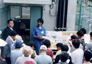 廃水処理施設完成後の住民説明会