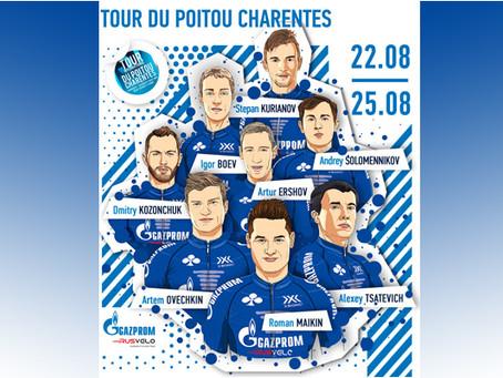 Gazprom – RusVelo примет участие в многодневной гонке «Тур Пуату — Шаранты»