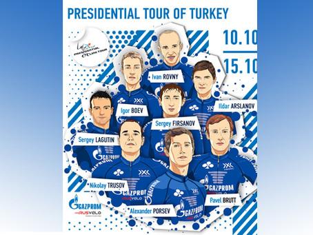 Gazprom – RusVelo завершит сезон в Турции
