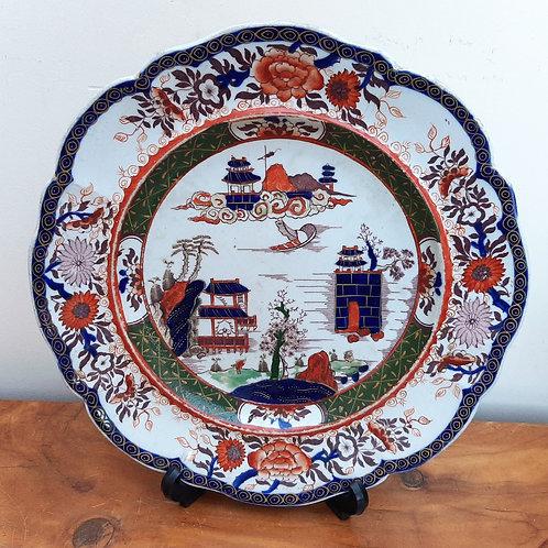 "Masons c1830 ""Canton"" Plate Chinese Landscape"