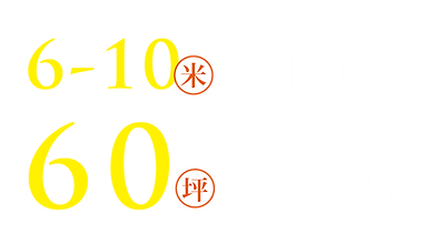 二期 1080308-06.png