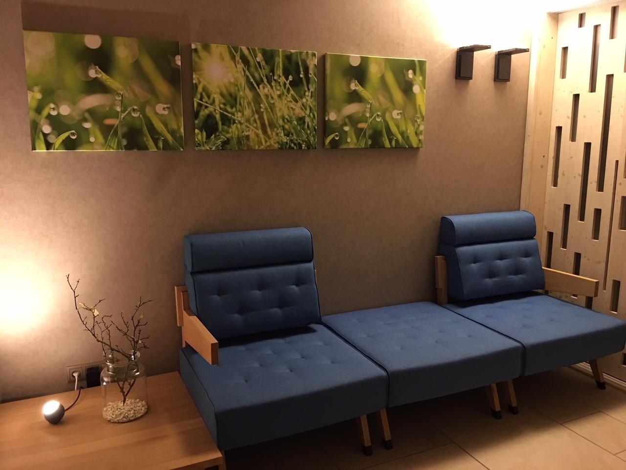 Dank & Treu - Lounge