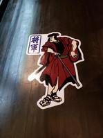 Shogun Gallery 38