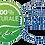 Thumbnail: Purificatore Aria UVC&IONI 1201