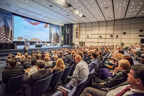 IV Всероссийское Совещание по развитию жилищного строительства, 8 сентября, Москва.