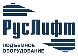 "ООО ""РусЛифт"""