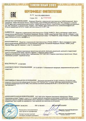 СРС варежки В.00418
