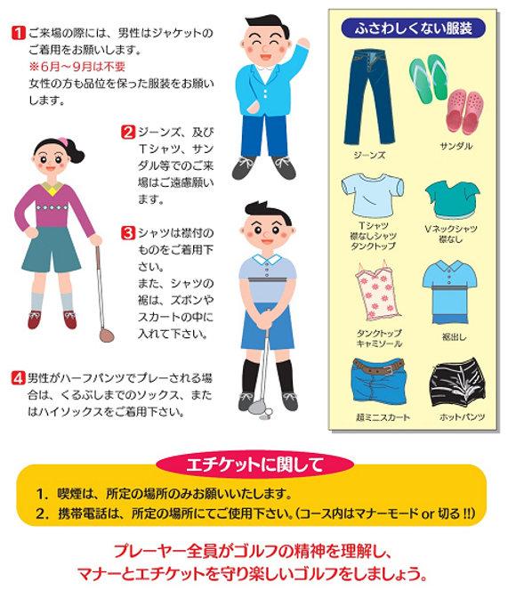 dress_code-2-1.jpg