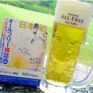 樽ノンアルコールビール