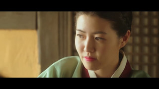 THE PRINCESS AND THE MATCHMAKER Official International Teaser Trailer