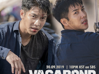 Notice: Vagabond Press Conference Support