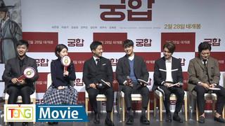 이승기·심은경·강민혁 '궁합' 제작보고회 –사주팔자 토크- (Lee Seung Gi, The Princess and the Matchmaker, 연우진, 최우식)