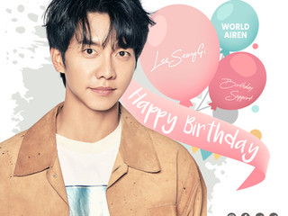 Notice: Lee Seung Gi Birthday Support 2021