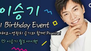 Event Summary: Interim Report of Lee Seung Gi Birthday and HwayugiDrama Support