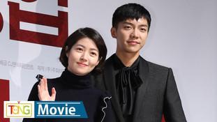 [풀영상] 이승기·심은경·강민혁 '궁합' 제작보고회 현장 (Lee Seung Gi, The Princess and the Matchmaker, 연우진, 최우식)