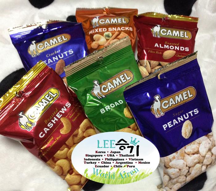 peanut-2.jpg