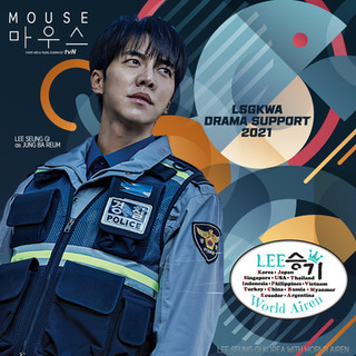 Notice: Mouse Drama Support 2021