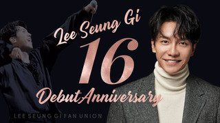 Lee Seung Gi Fan Union: Group Purchase of 2020 Debut Anniversary Merchandises