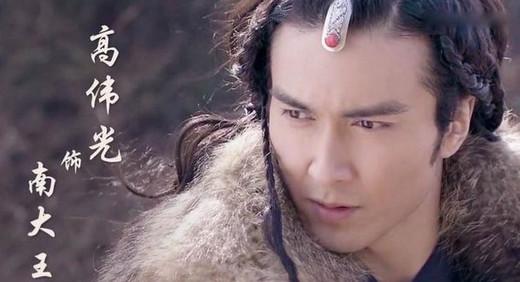 Legend of Ban Shu | 班淑传奇