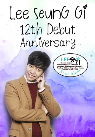 [Notice] Lee Seung Gi 12th Debut Anniversary Support Event