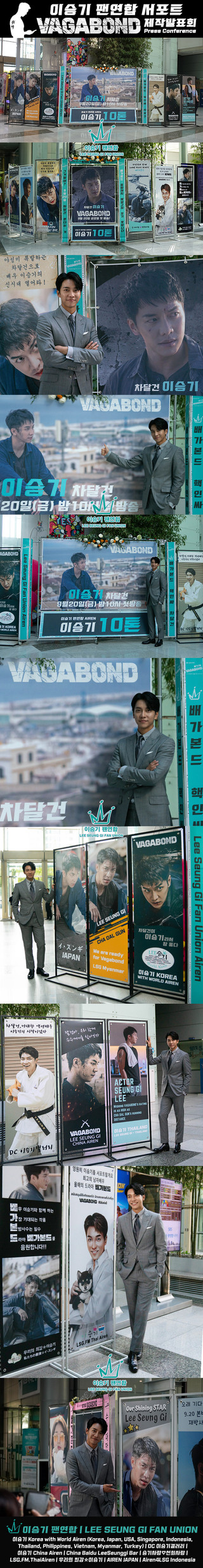 Event Summary: Vagabond Press Conference Fan Union Support